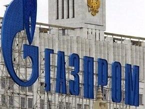 Россия восстановит докризисную добычу газа после 2013 года