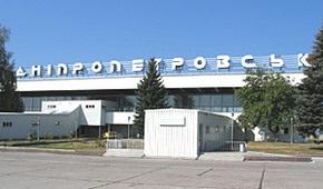ФГИ объявил конкурс по продаже Днипроавиа