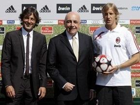 Амброзіні став капітаном Мілану