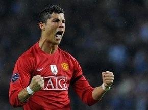 Роналдо нравится быть самым дорогим игроком мира