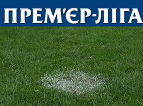 Сегодня выберут президента украинской Премьер-лиги