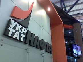 Дело: Приват выкупил акции Укртатнафты