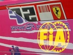 Ferrari устроила опрос болельщиков относительно решения FOTA
