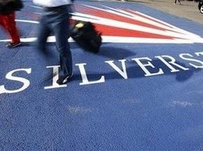 Гран-прі Великобританії: Сільверстоун зібрав сто тисяч глядачів