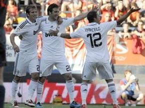 Букмекеры считают Реал фаворитом Лиги Чемпионов 2009/2010