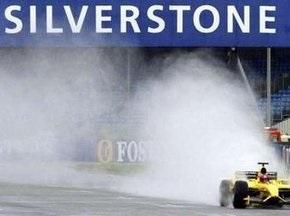 На Гран-при Великобритании ожидается дождь