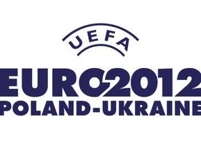 Кабмін затвердив концепцію розміщення гостей і учасників Євро-2012