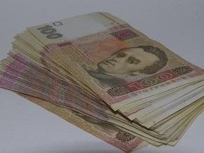 Нафтогаз просит еще 15 млрд гривен для закачки газа