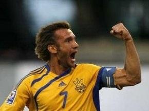 Украина дает бой хорватам