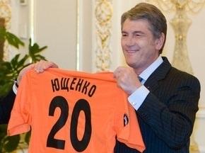 Ющенко вручил высокие государственные награды игрокам и работникам  Шахтера
