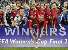 Футболистки немецкого Дуйсбурга выиграли Кубок УЕФА