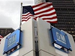 GM вполовину сократит количество дилеров