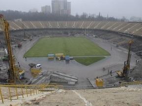 Кабмін здійснить передплату робіт з реконструкції НСК Олімпійський
