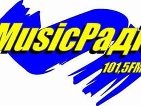Music Радио прекращает вещание