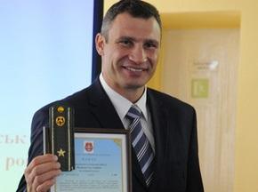 Віталію Кличку присвоєно звання майора запасу Сухопутних військ України