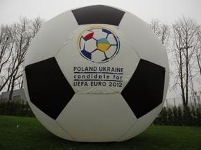 ЗМІ: УЄФА обере 4 польські міста і 2 українські для проведення Євро-2012