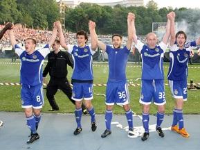 Динамо стало самым ранним Чемпионом Украины