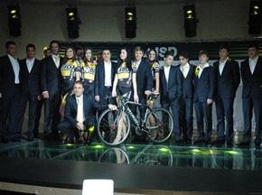Итальянско-украинская команда дебютирует на веломногодневке Giro d Italia
