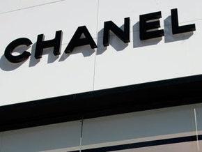 Forbes: Самые влиятельные люксовые бренды мира