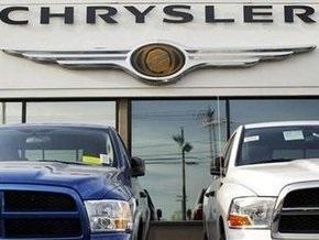 Chrysler просит суд о временной защите от кредиторов