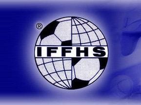 Динамо и Шахтер поднялись в рейтинге IFFHS