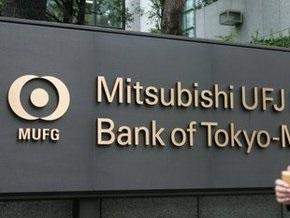 Крупнейший банк Японии получил первый с начала кризиса годовой убыток