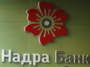 После майских банк Надра начнет выплаты процентов по депозитам в полном объеме