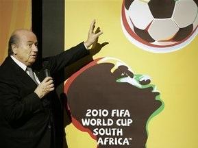 ФІФА побоюється свинячого грипу