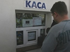 Билеты на Динамо - Шахтер продают за 1000 гривен
