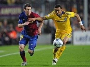 Барселона - Челси: Фиеста не удалась