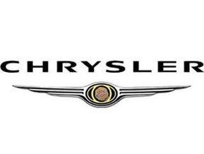 Канадский филиал Chrysler сократит зарплаты рабочим