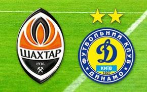 28 апреля в продажу поступят билеты на ответный матч КУЕФА Шахтер-Динамо