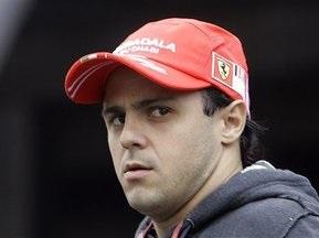 Масса верит в усиление Ferrari