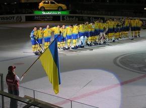 Украина начала с победы на ЧМ по хоккею