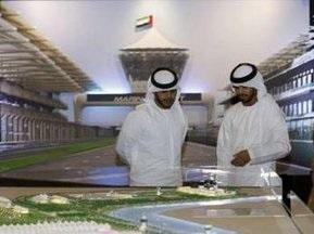 Час старту Гран-прі Абу-Дабі може бути змінений