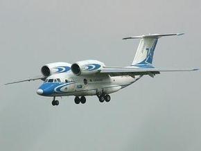 АНТК им. Антонова продвигает свои самолеты на рынки Латинской Америки