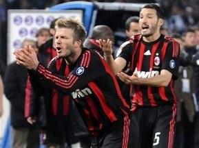 Серия А: Интер вымучил победу над Удинезе, Милан дожал Лечче