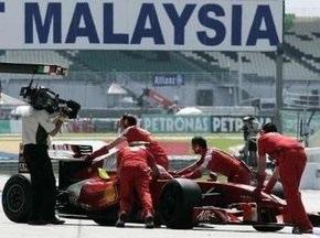 Гран-прі Малайзії: Відбувся перший вільний заїзд
