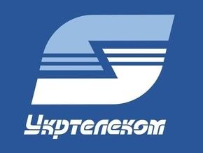 Кабмин вернул ФГИ права на Укртелеком, Турбоатомом и ОПЗ