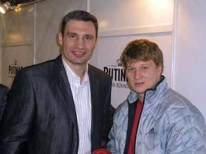 Поветкин не думает о бое с Кличко