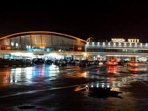 КоммерсантЪ-Украина: Количество пассажиров в Борисполе снизилось на 16%