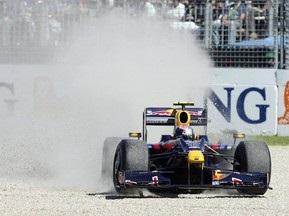 Гран-прі Австралії: Кваліфікацію виграв Баттон