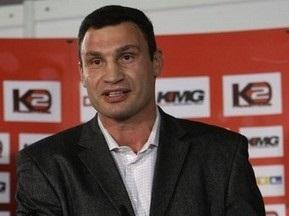 МИД Украины требует объяснений по поводу задержания Виталия Кличко