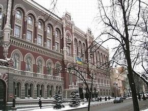 Корреспондент: Українські банки підвищують зарплати своїм топ-менеджерам