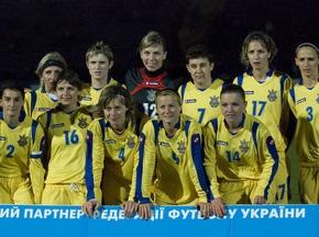 Женская сборная Украины по футболу узнала соперников по отбору на ЧМ-2011