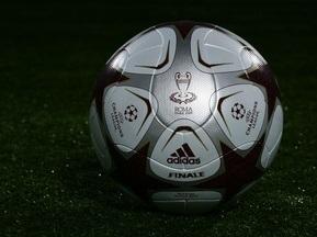 Представлено офіційний м яч Фіналу Ліги Чемпіонів (фото)