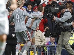 Фотогалеря: Премьер-лига. Мгновения 29-го тура