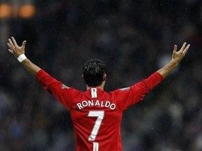 Криштиано Роналдо: Я не собираюсь уходить из МЮ