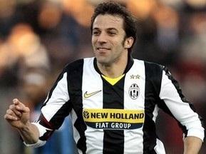 Італійські тіффозі назвали свого улюбленого футболіста із Серії А