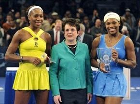 Серена Уильямс выиграла турнир на Madison Square Garden